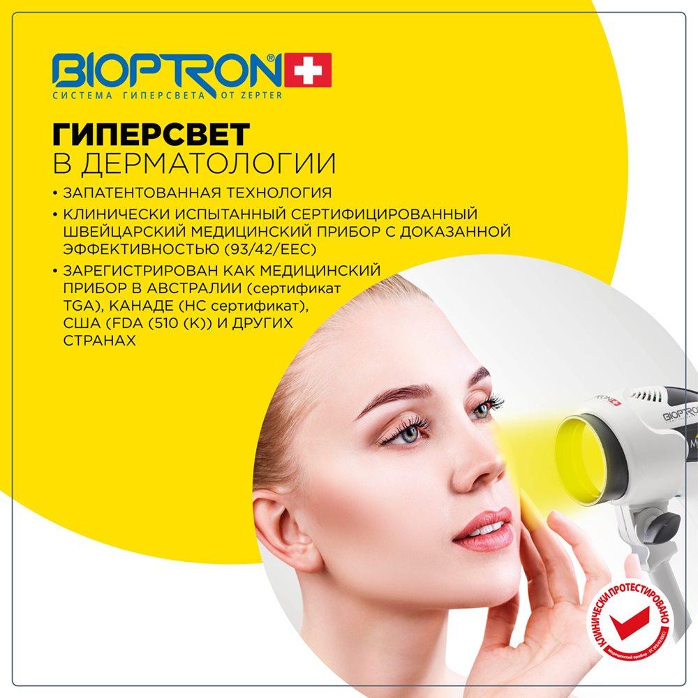 Гиперсвет поможет при заболеваниях кожи